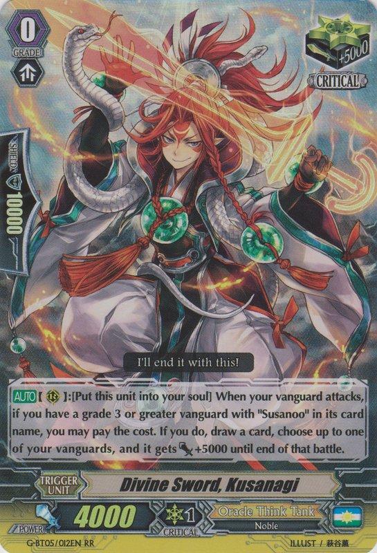 Divine Sword, Kusanagi