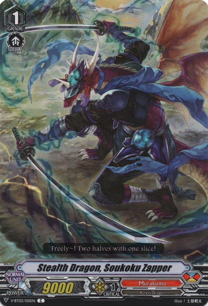 Stealth Dragon, Soukoku Zapper