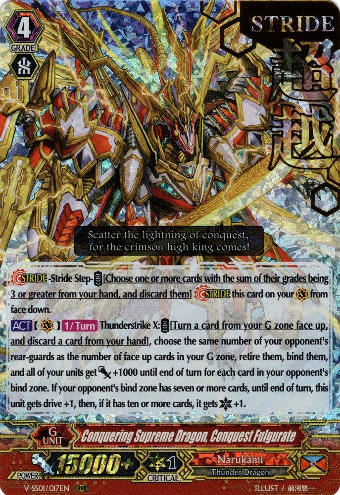 Conquering Supreme Dragon, Conquest Fulgurate