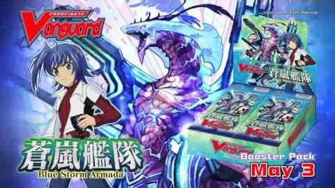 CARDFIGHT!! VANGUARD TVC BT08
