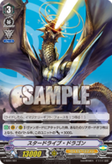 V-SD01-001 (Sample)