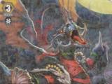 Stealth Dragon, Kegareshinmyo