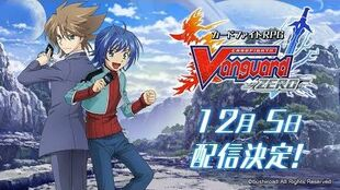 【PV】スマホアプリ「ヴァンガード ZERO」12 5リリース決定!