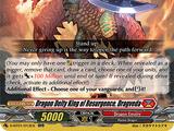 Dragon Deity King of Resurgence, Dragveda