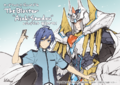 Aichi and Divine Knight King, Alfred Holy Saver (Extra)
