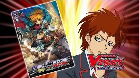 Episode_107_Cardfight!!_Vanguard_Official_Animation