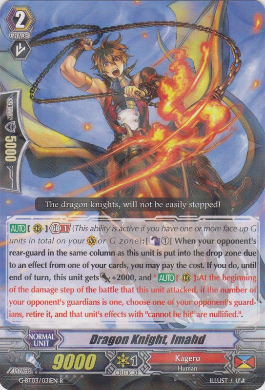Dragon Knight, Imahd