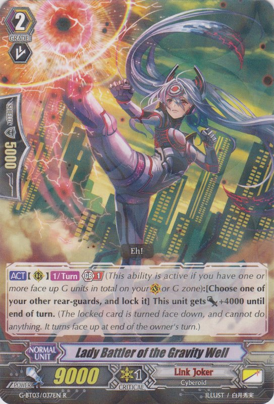 Lady Battler of the Gravity Well
