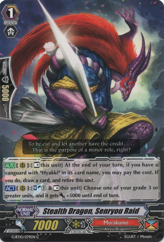 Stealth Dragon, Senryou Raid