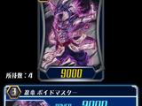 Stealth Dragon, Voidmaster (ZERO)