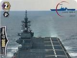 "Escort Ship ""Izumo"""