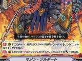 Genie Soldat (V Series)