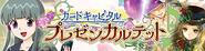 QuartetofFriendshipEvent-Banner