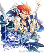 Authoritative Knight, Ballizal (Extra)