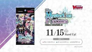 【CM】「The Mysterious Fortune」エクストラブースター第10弾 VG-V-EB10