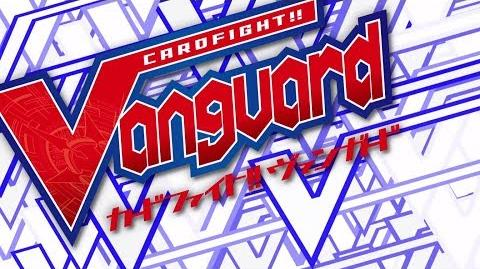 Sub_Image_6_Cardfight!!_Vanguard_Official_Animation_-_Declaration_of_War!!_Battle_of_the_Shops