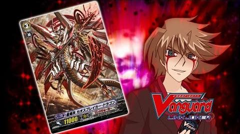 Episode_154_Cardfight!!_Vanguard_Official_Animation