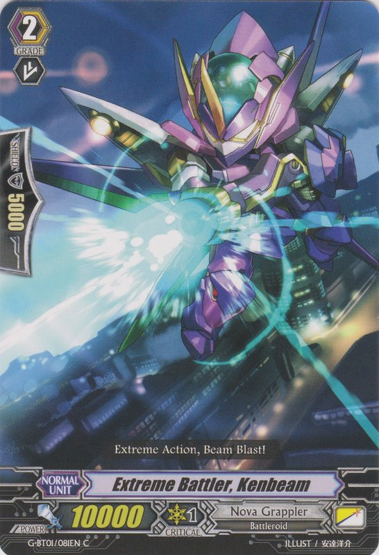 Extreme Battler, Kenbeam