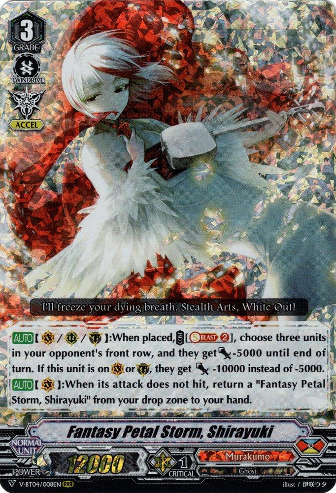 Fantasy Petal Storm, Shirayuki (V Series)