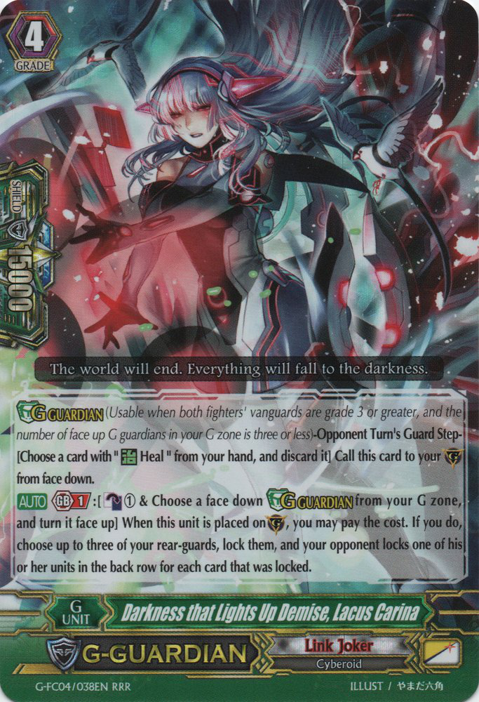 Darkness that Lights Up Demise, Lacus Carina