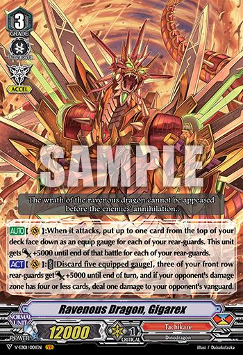Cardfight Vanguard Ravenous Dragon Gigarex Accel Gift Marker