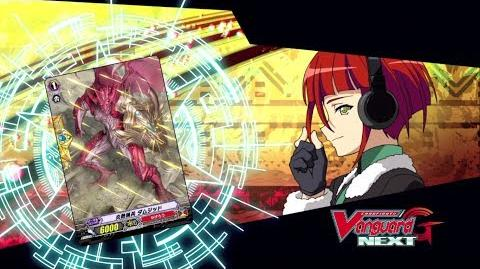 TURN_33_Cardfight!!_Vanguard_G_NEXT_Official_Animation_-_Potential_of_Humans