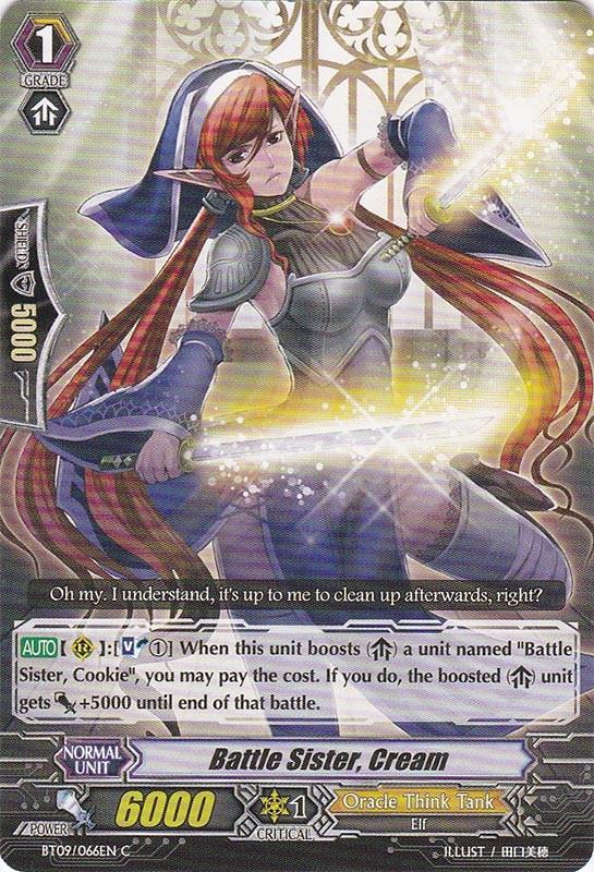 Battle Sister, Cream