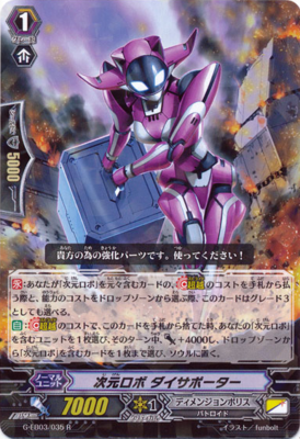 G-EB03-035.png