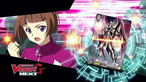 TURN_12_Cardfight!!_Vanguard_G_NEXT_Official_Animation_-_The_Last_Chance