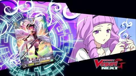 TURN_23_Cardfight!!_Vanguard_G_NEXT_Official_Animation_-_Strong,_Violent,_and_Beautiful