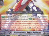 Dimensional Robo, Daiheart