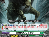 Sylvan Horned Beast, Bojalcon
