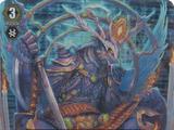 "Blazing Demonic Stealth Dragon, Shiranui ""Zanki"""