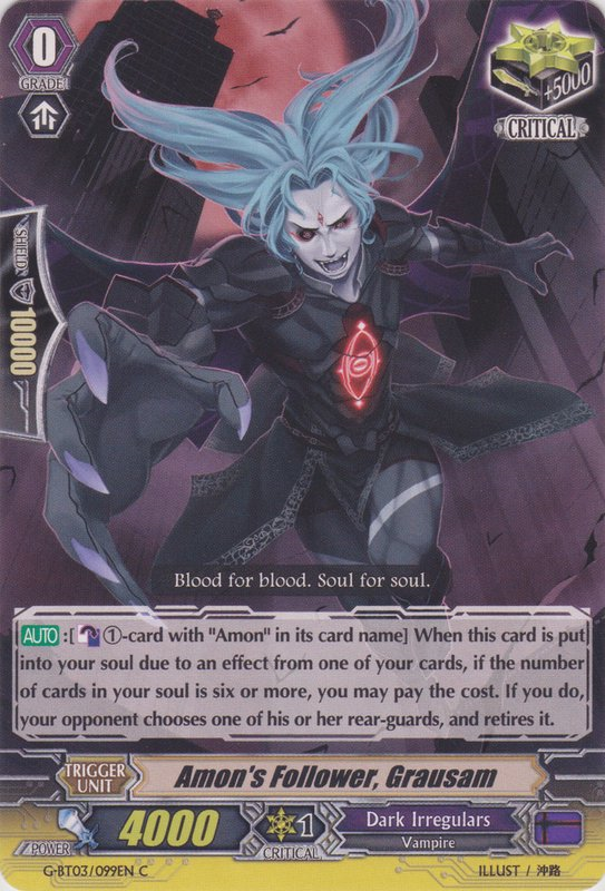 Card Errata:Amon's Follower, Grausam