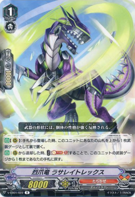 V-EB01-022-R.png