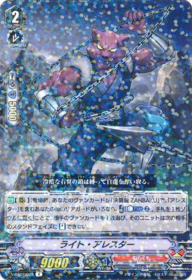 V-BT02-028-R.png