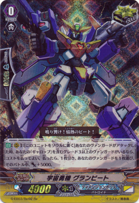G-EB03-Re02.png