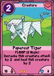 Papercut Tiger.png