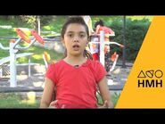Teach Middle School Students Social-Awareness Skills - Bana Teaser