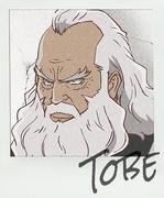 Tobethumb.png