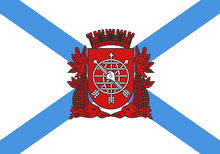 Flag of the City of Rio de Janeiro.png