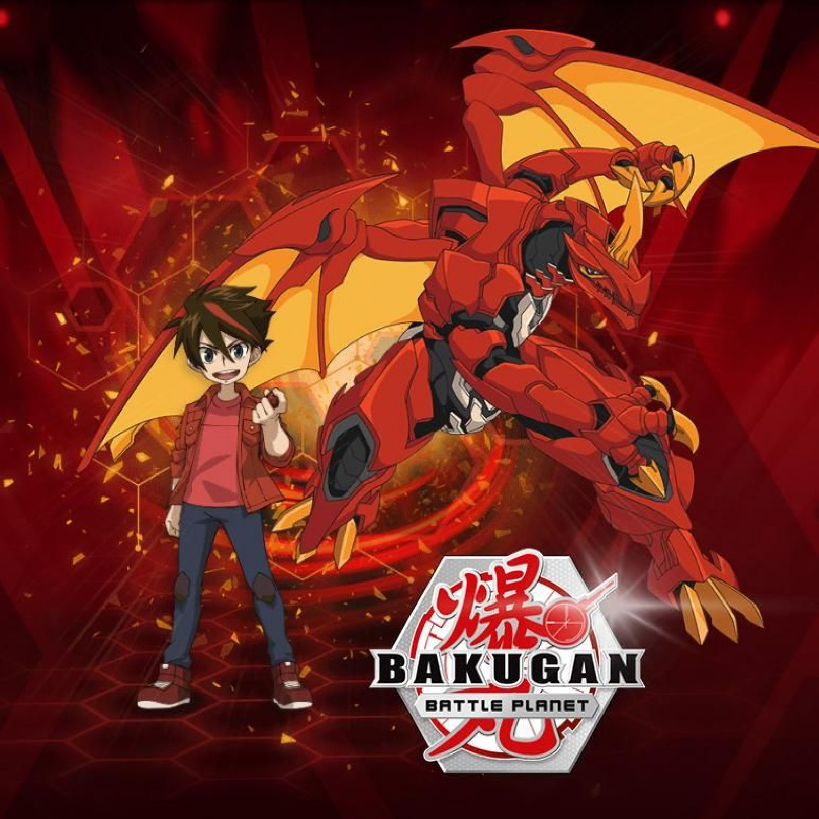 Bakugan: Battle Planet/Bilgi