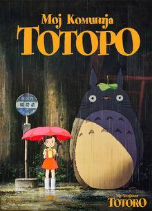 Moj komšija Totoro.jpg