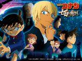 List of Detective Conan Movies