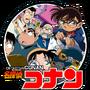 Detective Conan - Icon.png