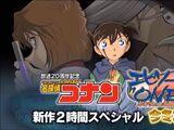 List of Detective Conan TV Specials