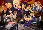 Detective Conan - Anime