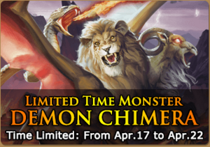 Limited time monster web 1.png