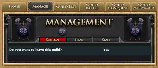 Guild-Manage.jpg