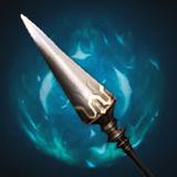 Eq winter dragon weapon